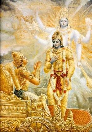 VishwaroopaDarshan