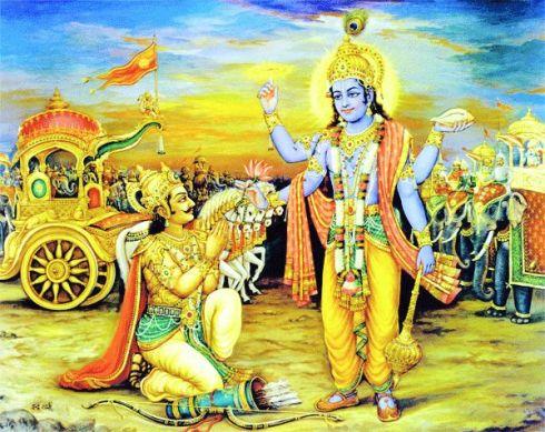 BhagavadGita2a
