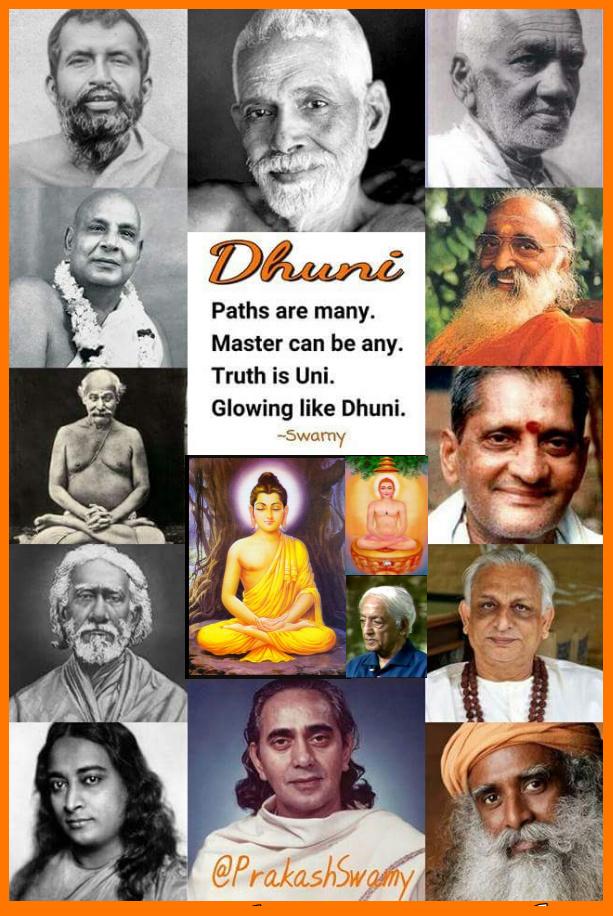 Dhuni_Quote_1